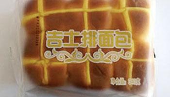 bakery-packing-machine4.jpg