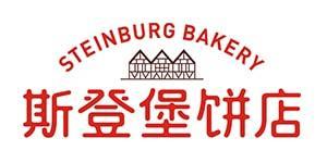 Steinburg Bakery