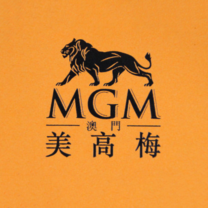 MGM Gift Packaging Box Solution