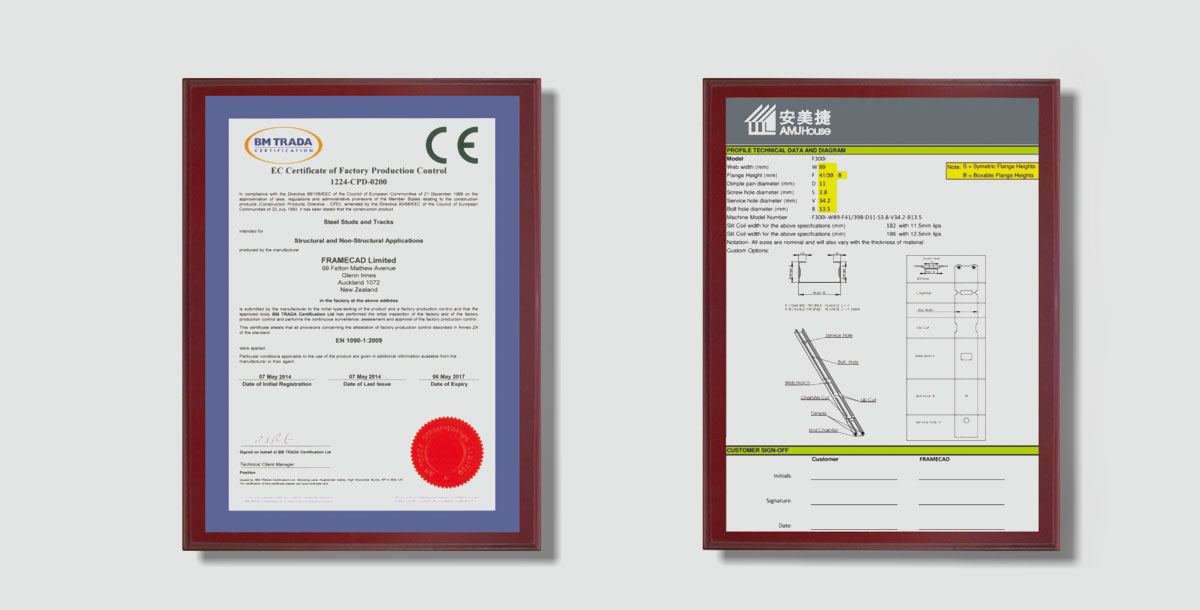 CERTIFICATE AND SPECIFICATION