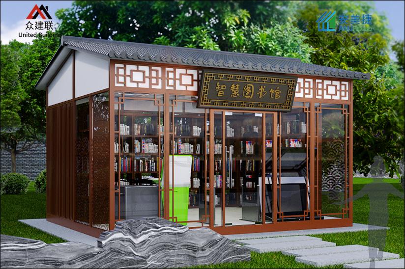 广州南沙横沥小学图书馆外观图.png