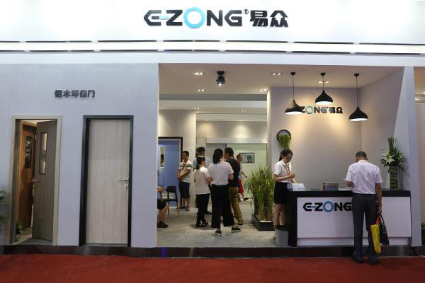 Guangzhou Exhibition (2018.7)