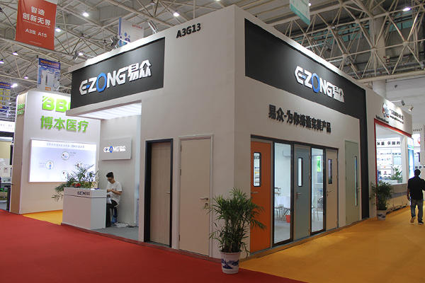 Wuhan Exhibition (2018.5)