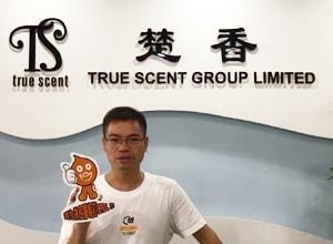 广州达耳科技有限公司