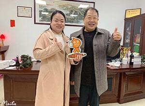 广州市仁彩电子有限公司