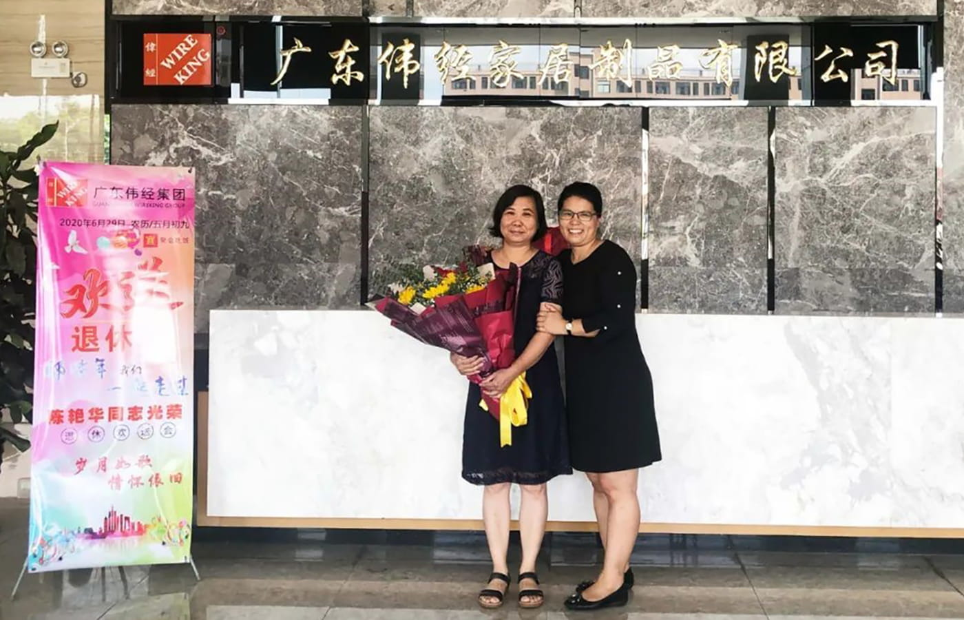 Retirement Farewell Event for Yanhua