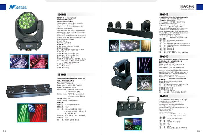 2014 Catalogue 6