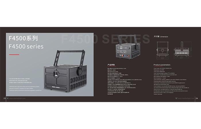 2021 Laser Light Catalogue 13