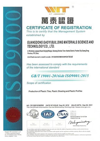 ISO9000 Certification - GOEATE Roof