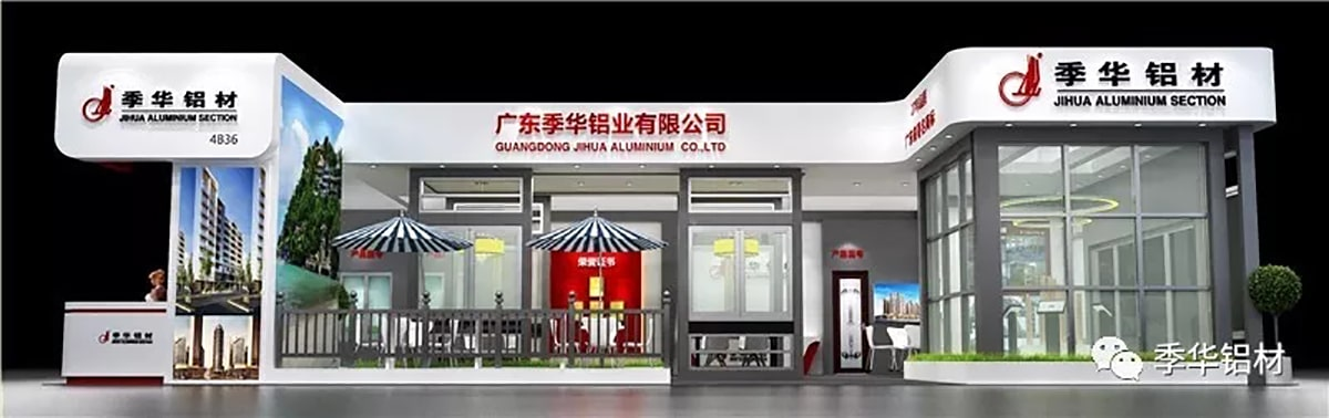 jihua-invited-you-to-participate-in-the-new-product-expo-02.jpg