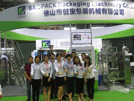 2015年上海展会