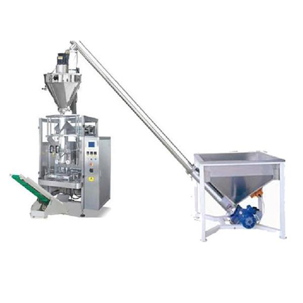 粉剂螺杆计量包装解决方案VP62