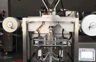 VS36双膜机视频