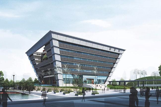 Guangdong University of Finance & Economics