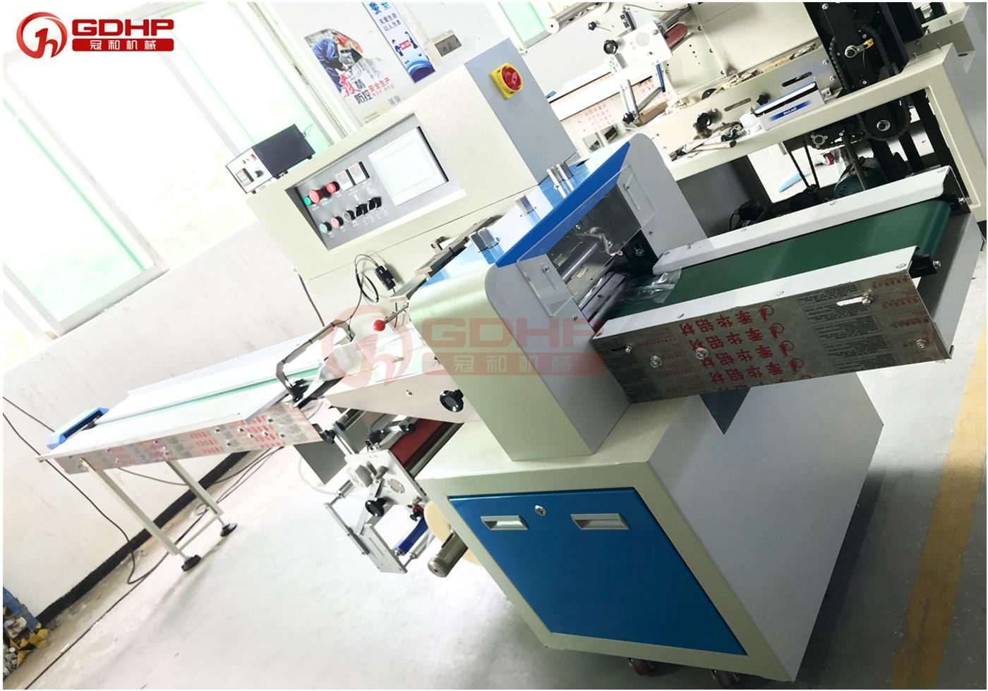 3-Ply Flat Mask Packaging Machine