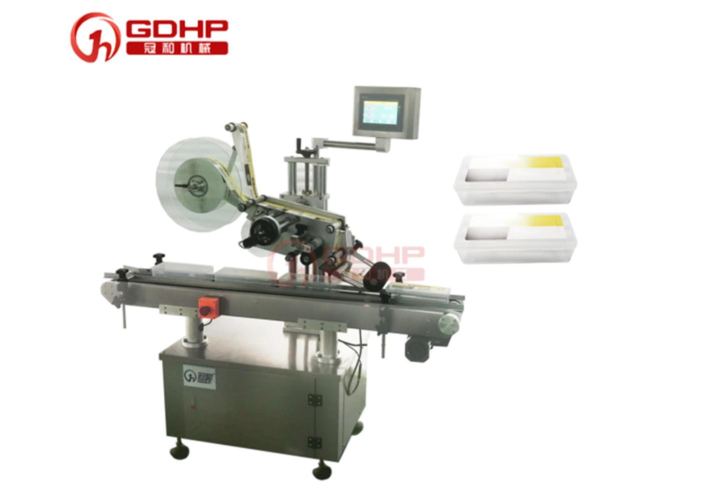 Automatic square box horizontal labeling machine