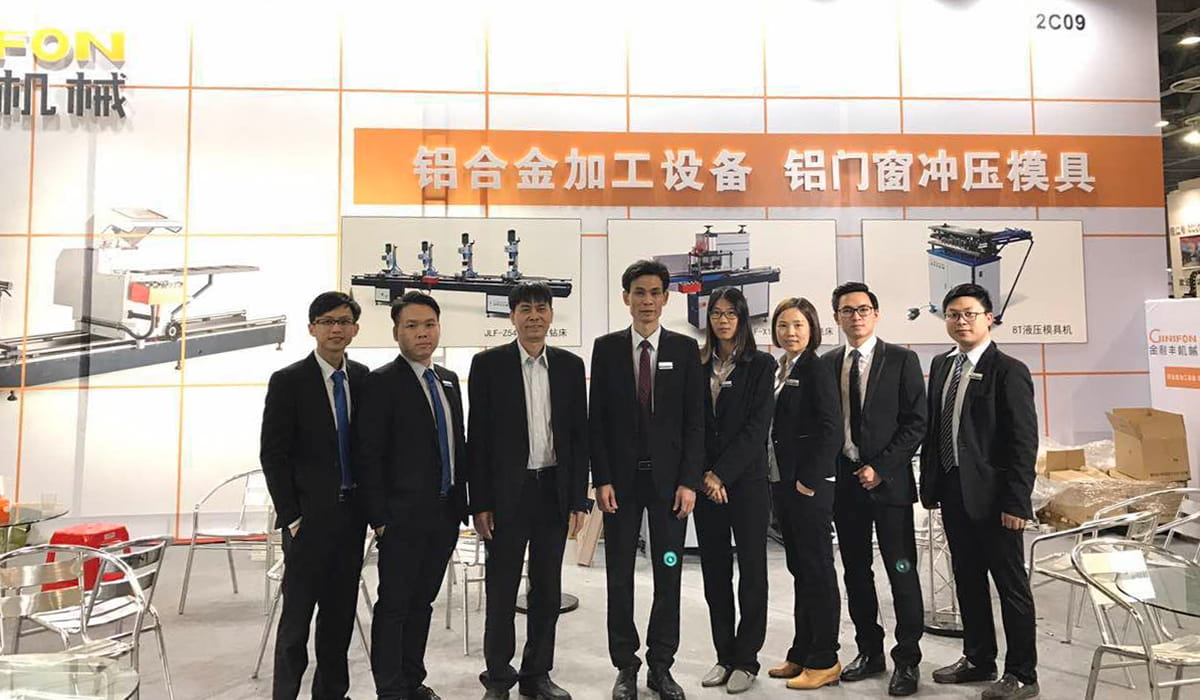 Ginifon Participated in the Exhibition