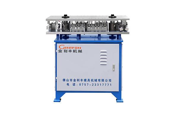 3T Hydraulic Mould Machine